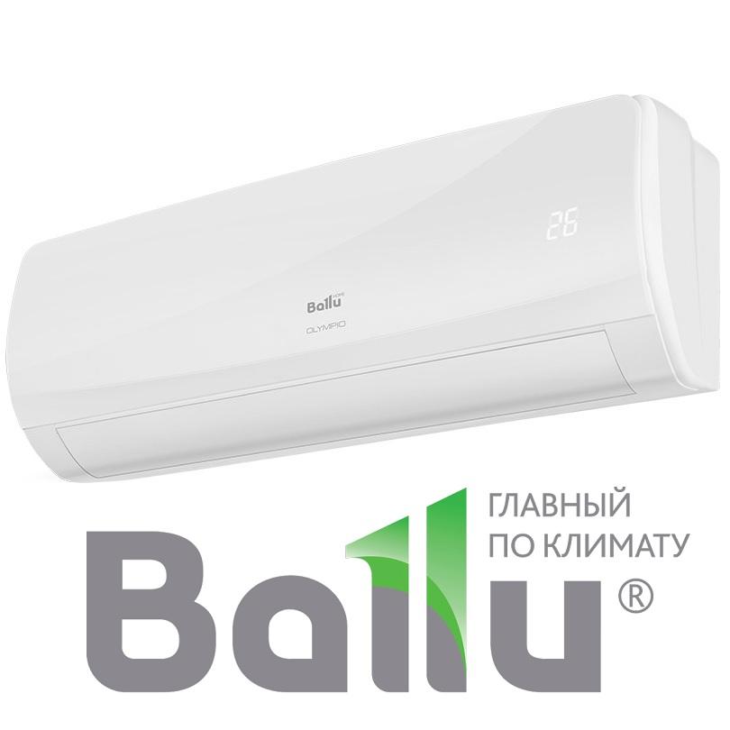 Сплит-система BALLU BSW-24HN1 - OL-17Y серия OLYMPIO со склада в Краснодаре, для помещения до 70м2