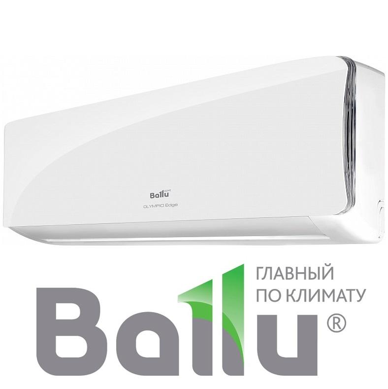 Сплит-система BALLU BSO-09HN1 серия Olympio Edge со склада в Краснодаре, для помещения до 26м2