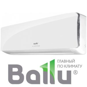 Сплит-система BALLU BSO-24HN1 серия Olympio Edge со склада в Краснодаре, для помещения до 70м2